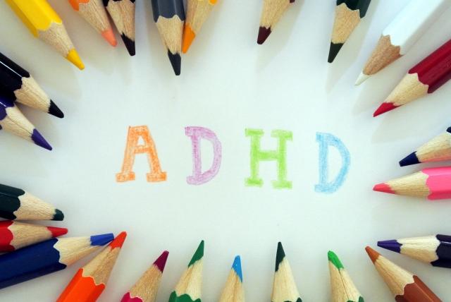 大人のADHD講演会 に参加しました